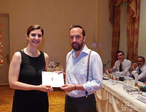 """Oinosporos receives the """"Entrepreneurship in Action"""" award"""