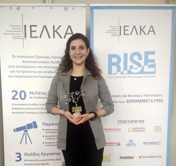 Golden Rise Award
